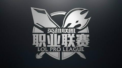 【LPL】2018夏季赛季后赛 JDG vs IG 高光合集