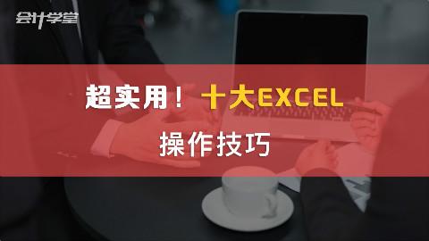 Excel图表,为什么可以这么漂亮?你晓得其中的秘密吗?