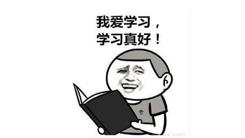 傅佩荣 《论语三百讲》第二期