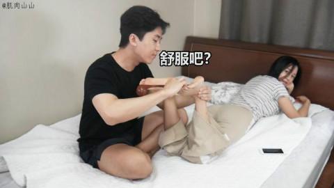 韩国淘气弟弟给姐姐做全身按摩,姐姐究竟能不能忍住?