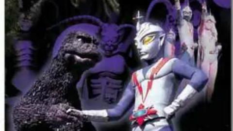 【银河字幕组】流星人类zone【全26集】【日语中字】