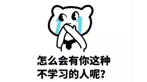 傅佩荣《论语三百讲》(30-40)