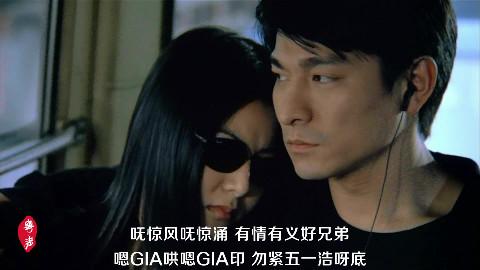 粤声吧:刘德华-世界第一等-人生就算再艰难,做乞丐也会有出息