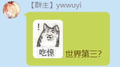 【ywwuyi】艦隊collection2018秋活E5斩杀