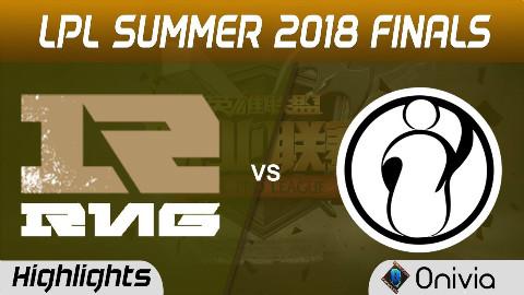 快速看完2018LPL夏季赛总决赛 RNG VS IG