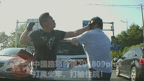 中国路怒合集201809plus:打赢坐牢, 打输住院!