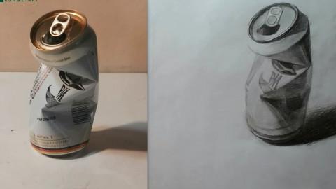 素描也不难嘛,一只素描易拉罐完整教程