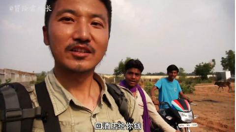 被骗、被勒索、被抛弃在荒郊野岭,这就是我在印度一下午的遭遇