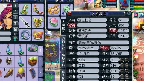 梦幻西游:全身17加8的硬件,无级别加超级简易,老王都估不准价格
