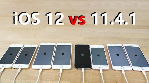 升级必看:iOS 12 vs 114.1 系统多机型对比!