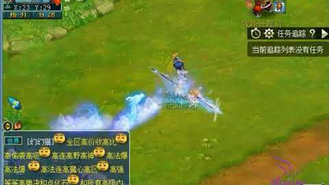 梦幻西游:月入4000玩家鉴定出百万无级别神器,他下一步该怎么做