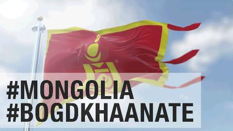 蒙古(1911-1924) 国旗国歌