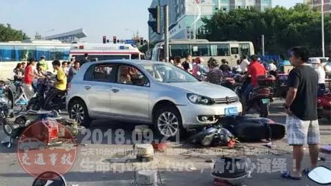 中国交通事故合集20180921:每天10分钟国内车祸实例,助你提高安全意识!