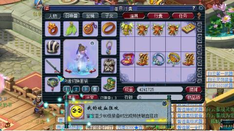 梦幻西游:刚出180万无级别的玩家鉴定装备又出极品,号品真的好