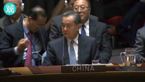 特朗普指责中国干涉美国选举,王毅当场给了个眼神