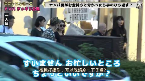 日本的拜金女,超乎你想像的主动!一看兰博基尼竟然。。