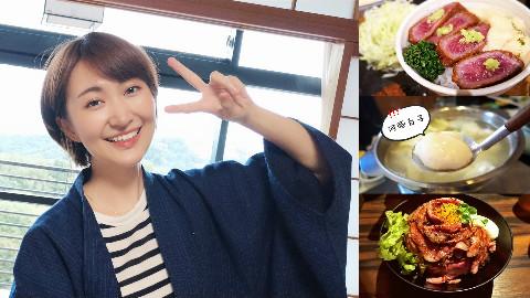 温泉有金色还有银色?日本关西温泉饼干竟然不要钱?丨绵羊游日本