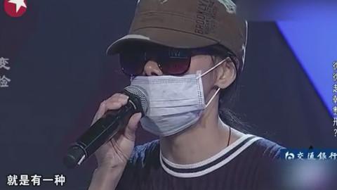 中国女子花1600万韩元赴韩整容失败,现场摘口罩吓坏嘉宾