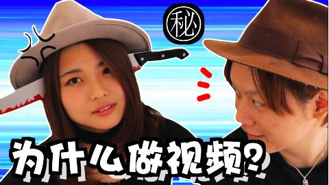 中日情侣做视频的真正原因!!以及.....??『kei和marin』