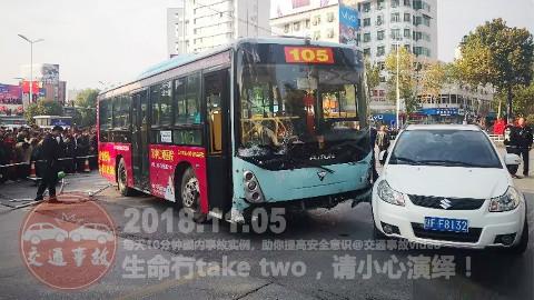 中国交通事故合集20181105:每天10分钟国内车祸实例,助你提高安全意识!