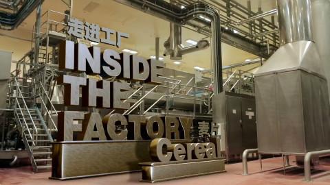【纪录片】走进工厂 之 麦片【720p】【双语特效字幕】【纪录片之家科技控】