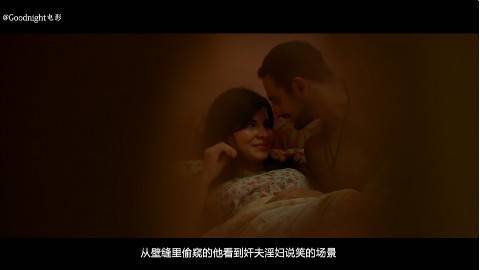 【Goodnight电影】妻子偷情被丈夫抓包,勒索情人又被反套路,老实人真惨