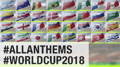 2018俄罗斯世界杯所有参赛国 国旗国歌