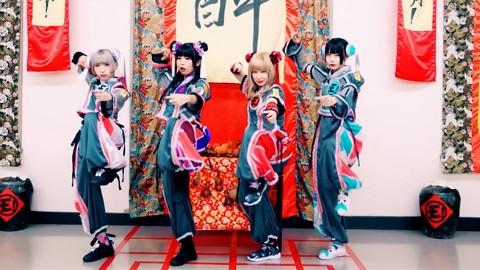 日本偶像女团耍醉拳 你怕了吗 (包子头注目)