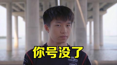 Ning王直播被问:红凯蓝凯和明凯哪个最垃圾?宁王:你号没了!