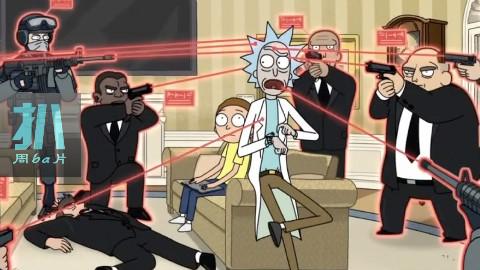 总统在瑞克面前秀了一波科技,然后被吊起来打