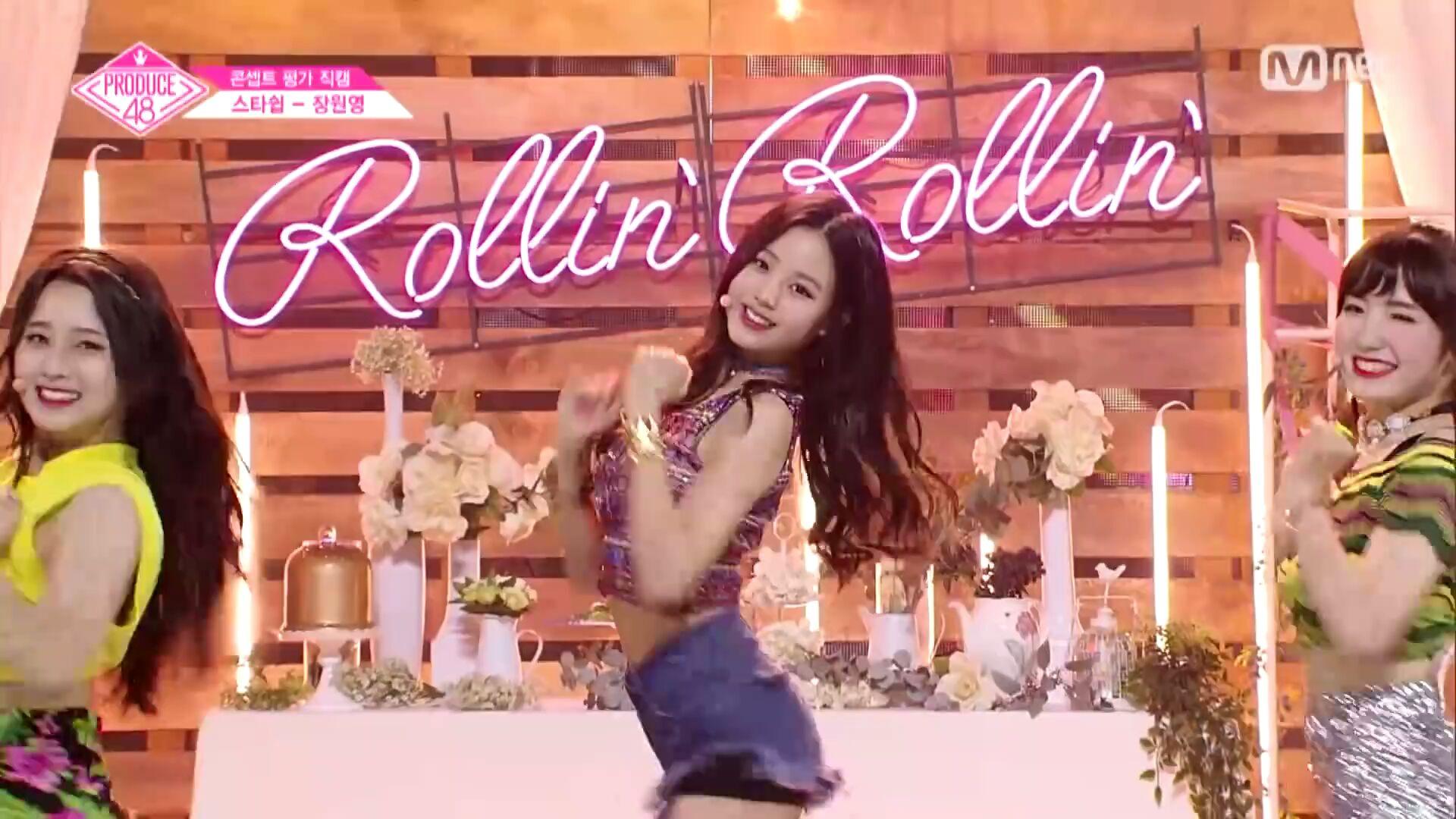 张元英PRODUCE48中Rollin  Rollin 舞台直拍