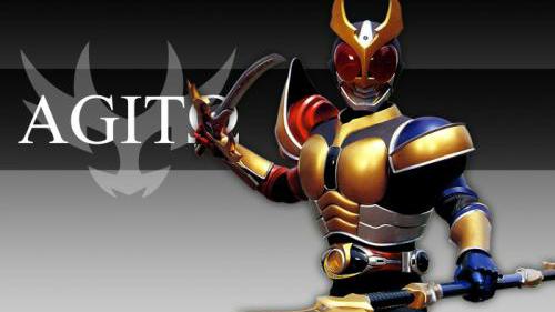 【高清剪辑新人向】假面骑士AGITO 三位一体形态 战斗合集