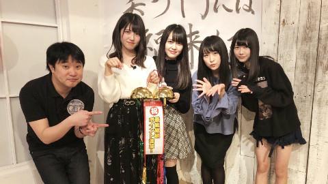 【鋸木練腹肌字幕組】20180209 AKB48のあんた、谁?