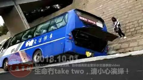 中国交通事故合集20181001:每天10分钟国内车祸实例,助你提高安全意识!