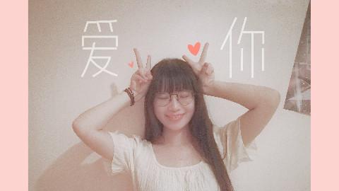【浮戋】爱你♡超绝可爱!