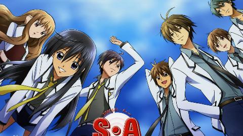【2008】S.A特优生 全24话 【极影】