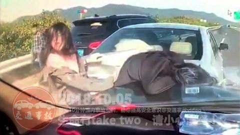 中国交通事故合集20181005:每天10分钟国内车祸实例,助你提高安全意识!