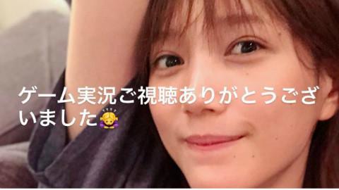 本田翼--煮糊了2直播录像-2018.10.07