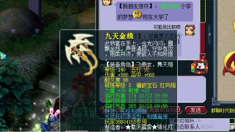 梦幻西游:35级小号带着人族第一无级别武器抓鬼,输出成为全队MVP