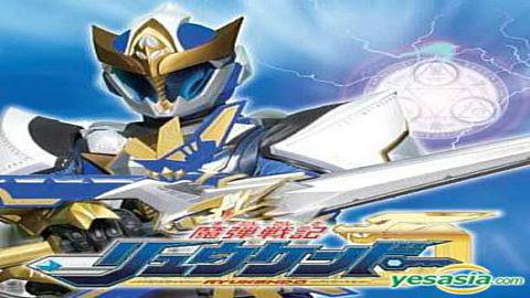 [GalaXy]【魔弹战记龙剑道】第二十二话