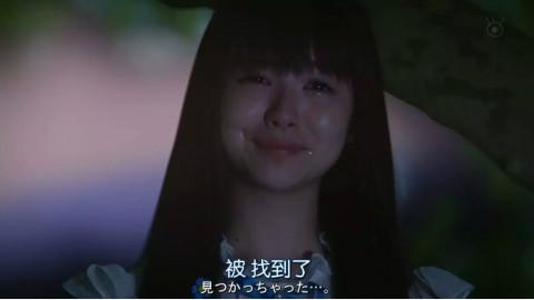 日语经典歌曲《未闻花名》现场演唱会在线日语教学视频