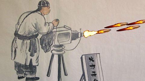 这就是中国第一本科幻小说?