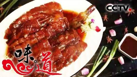 """《味道》 中国""""丰""""味:什么是老广人的明星味道?"""