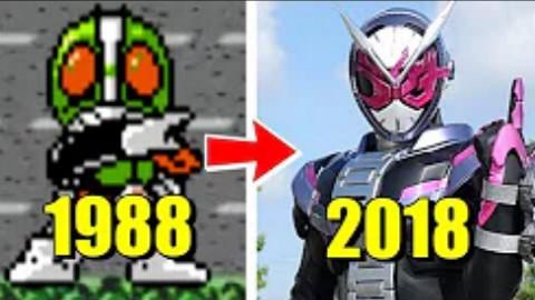 【游戏发展史】假面骑士系列游戏发展史 1988~2018