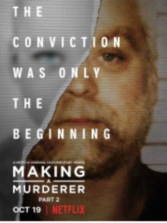 【制造杀人犯】第2季 Making a Murderer 2018 mpor2【官方中字】