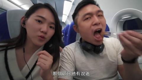 飞机上17个小时如果度过。上海飞纽约南航经济舱全记录