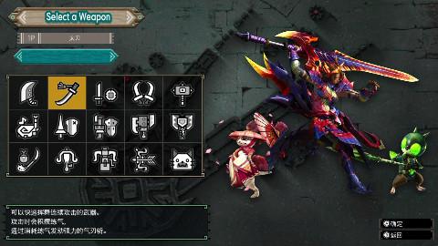 ns怪物猎人XX国际中文版DEMO试玩