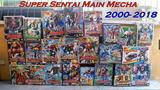 【转自油管】2000- 2018 Super Sentai DX Main Mecha スーパー戦隊