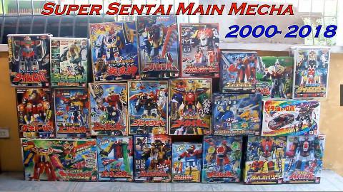 【转自油管】2000- 2018 Super Sentai DX Main Mecha スーパー戦隊