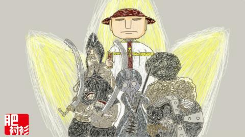 《剑风传奇》P5,神的价值观